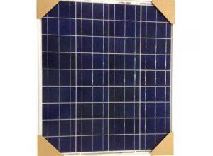 Paneles Solares 75w